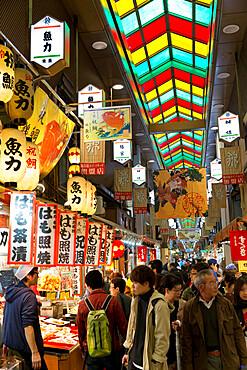 Nishiki Market, Kyoto, Japan, Asia