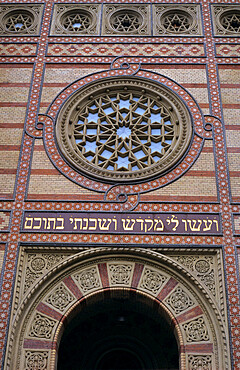 Detail from facade of the Grand Synagogue, Budapest, Hungary, Europe