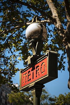 Metro Sign, Beaugrenelle, Paris, Ile-de-France, France, Europe