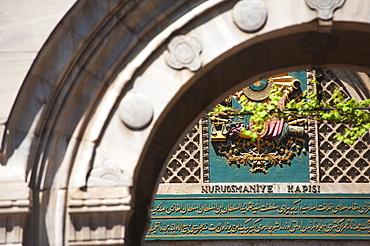 Turkey, Istanbul, Grand Bazaar facade detail