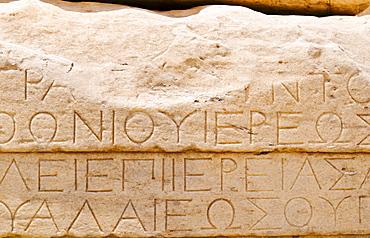Greece, Athens, Acropolis, Greek inscription on ruins of Parthenon