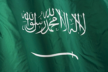 Close up of Saudi Arabian flag