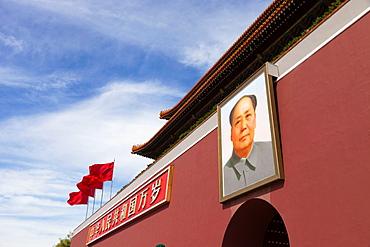 Portrait of Chairman Mao in Tiananman Square