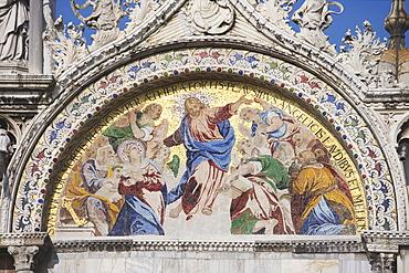 The Resurrection Byzantine mosaic on St Mark's Basilica Venice Italy