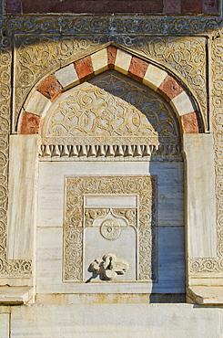 Turkey, Istanbul, Fountain of Ahmet III at Topkapi Palace