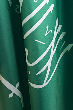 Close up of flag of Saudi Arabia