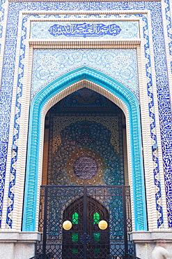 Blue archway in Manama, Bahrain