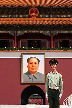 Policeman outside Tiananman Square