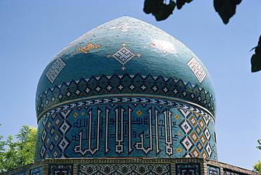 Tomb of Sheikh Attar, Nishapur, Iran, Middle East