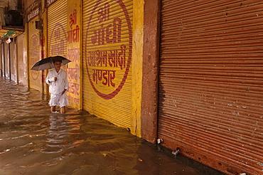 Waterlogged street after heavy rain,  Varanasi, Uttar Pradesh, India