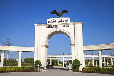 Minare Park, Erbil, Kurdistan, Iraq, Middle East