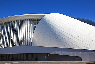 The Philharmonie (Philharmonic Hall), Place de L'Europe, Kirchberg, Luxembourg City, Luxembourg, Europe