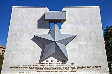 Monument outside the Gerhardt Mill (one of the few remaining buildings from the Battle of Stalingrad in World War II), Volgograd, Volgograd District, Russia, Europe