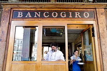 Restaurant Bancogiro, Osteria da Andrea, Venice, Veneto, Italy