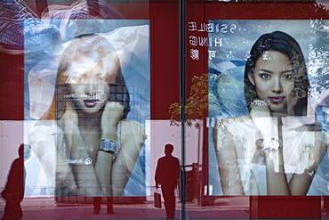 Reflections at shopping arcade, Nanjing Road, Shanghai, China, Asia