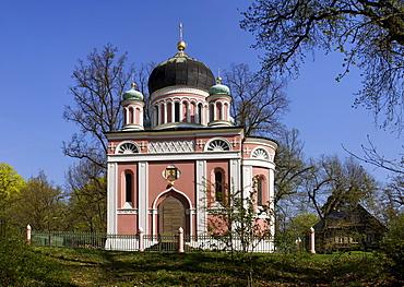 Alexander Nevsky Memorial Church, Potsdam, Brandenburg, Germany