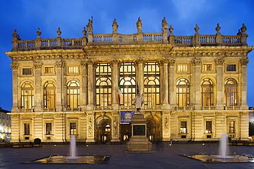 Turin City Museum of Ancient Art, Museo Civico d'Arte Antica in Palazzo Madama, Turin, Piedmont, Italy