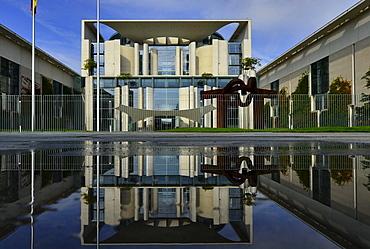 Federal Chancellery, Berlin Mitte, Berlin, Germany, Europe