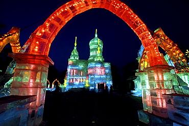 Harbin Ice Lantern Show, Ice-Festival, Harbin, China