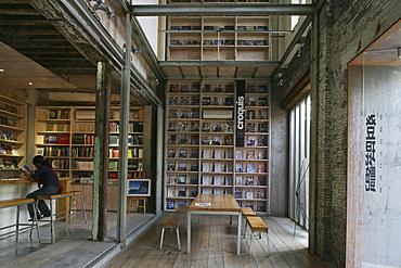 architects book shop, loft in converted factory, Souzhou Creek