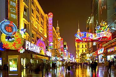 Evening, Nanjing Road shopping, Shanghai, China