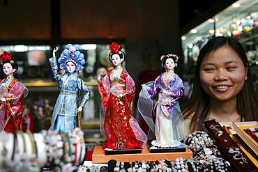 Yu Garden, Souvenir shop, Yu Yuan Garden, Ming Dynasty, Nanshi