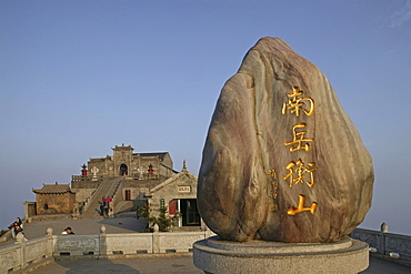 Boulder with chinese characters on peak Zhu Rong Feng, Heng Shan South, Hunan province, China, Asia