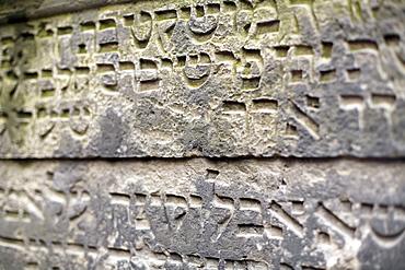 Close up of a gravestone, Old Jewish Cemetery, Josefov, Prague, Czech Republic