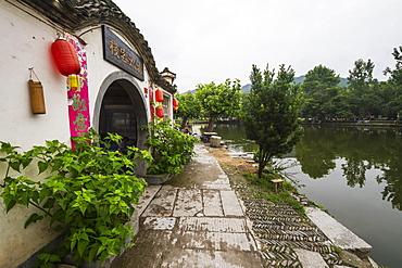 Houses by Nanhu Lake, Hongcun, Anhui, China