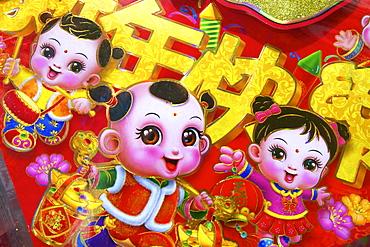 Chinese New Year Decorations, Hong Kong, China, Asia