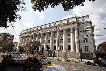 Court of Justice, Sofia, Bulgaria, Europe