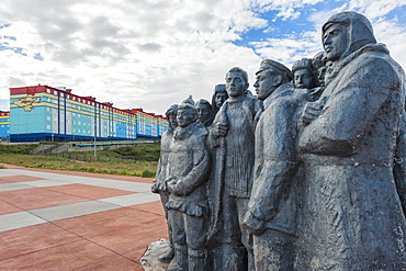 Monument to the first Revkom (First Revolutionary Committees), Siberian City Anadyr, Chukotka Province, Russian Far East, Eurasia