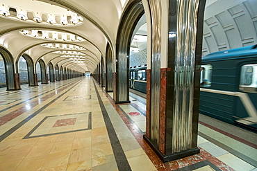 Interior of a Moscow Subway Station, Moscow, Russia, Europe
