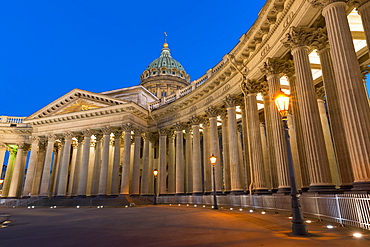 Kazan Cathedral, St. Petersburg, Russia, Europe