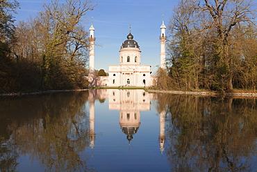 Mosque in Schlosspark, Schloss Schwetzingen, Schwetzingen, Rhein-Neckar-Kreis, Baden, Baden Wurttemberg, Germany, Europe