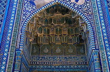 Registan Square,Samarkand,on the ancient Silk Route, Uzbekistan.