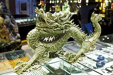 Jade dragon on display in the Beijing Dragon Land gallery in Beijing, China