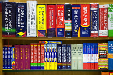 English dictionaries, including Oxford English, in Beijing book shop, China