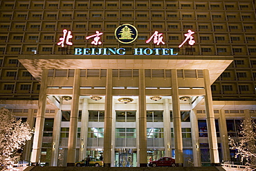 Beijing Hotel, official host hotel for Beijing Olympic Games, China
