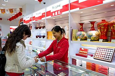 2008 Beijing Olympic Games souvenir shop in an upmarket department store, Wangfujing Street, Beijing, China