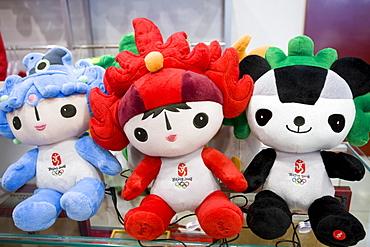 2008 Olympic Games official Fuwa mascot characters in souvenir shop, Wangfujing Street, Beijing, China