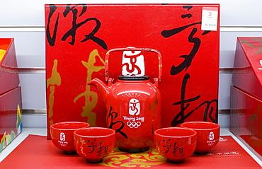 2008 Olympic Games commemorative tea set in souvenir shop, Wangfujing Street, Beijing, China