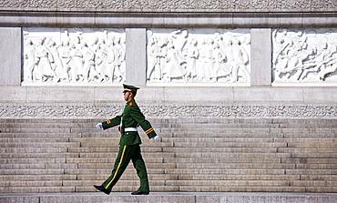 Military policeman in Tian'an Men Square, Beijing, China