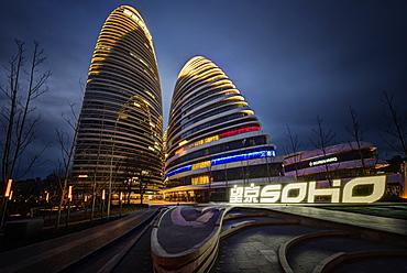 Wangjing SOHO at night, Beijing, China, Asia - 1171-240