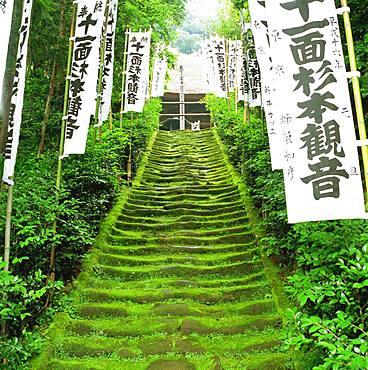 Sugimoto-dera, Kanagawa, Japan