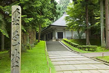 Chusonji Temple, Golden Hall, Hiraizumi, Iwate, Japan.