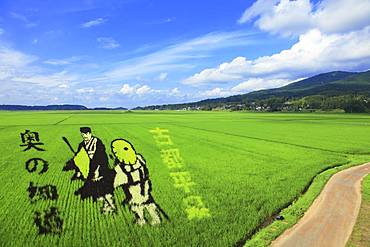 Iwate Prefecture, Japan
