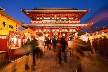 New Year's Day OF Senso-ji, Asakusa, Tokyo, Japan