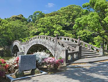 Isahaya Park, Nagasaki, Japan