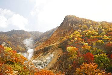 Jigokudani, Noboribetsu, Hokkaido, Japan